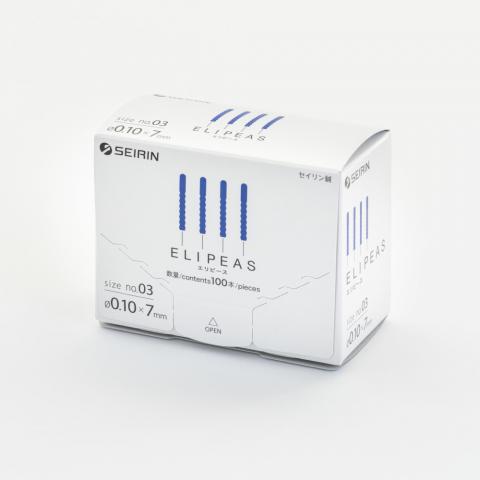 セイリン鍼 エリピース/ELIPEAS 美容鍼 (セイリン)